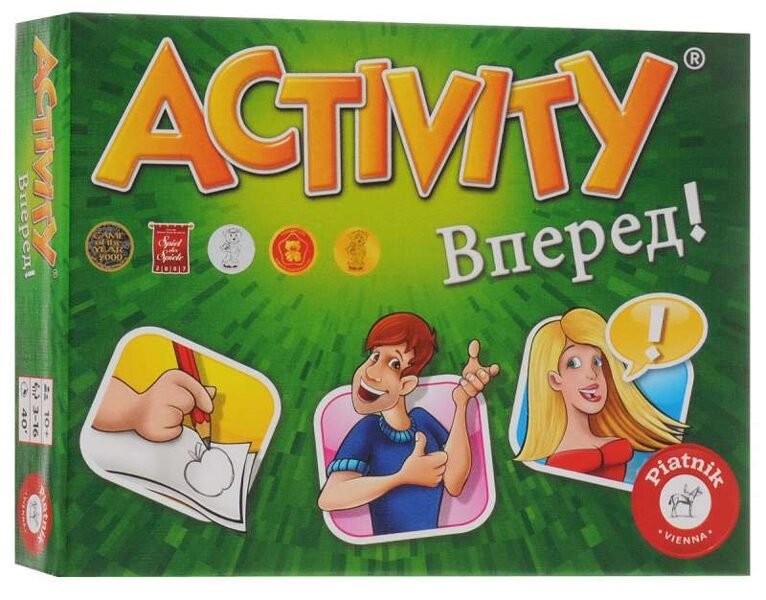 Activity Вперед