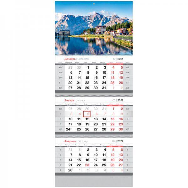 """Календарь квартальный на 2022 год """"Lago di Misurina"""""""
